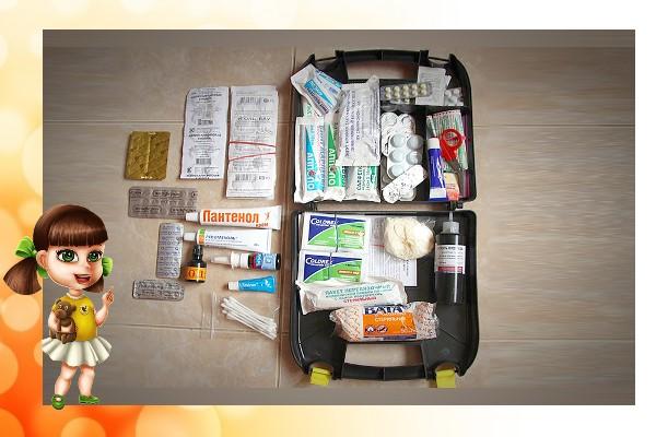 лекарства для туристов