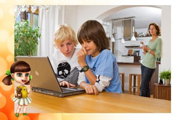 дети за ноутбуком