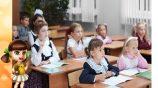 Технокарты для начальной школы