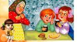 Сценарий развлечения ко Дню пожилого человека – уважим наших бабушек!