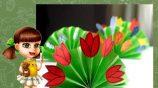 Аппликация весенний букет из цветной бумаги – для милой мамы!