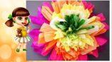 Несколько способов: как красиво сделать объемный цветок