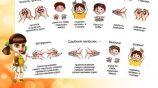Пальчиковые игры для детей ОВЗ – тренируя ручки, укрепляем мозг
