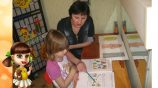 Индивидуальные занятия с детьми дошкольного возраста