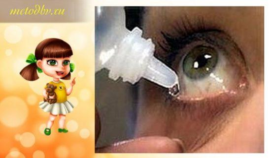 какой врач лечит конъюнктивит у детей