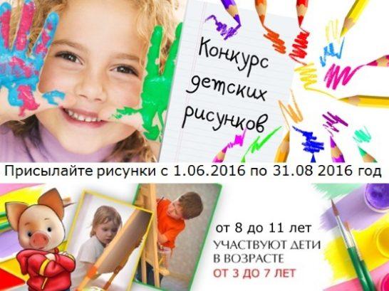 Детские фотоконкурсы 2018 конкурсы