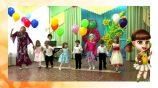 Конкурсы для детей средней группы