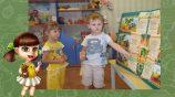 Развитие связной речи у младших дошкольников: постигаем азы родного языка