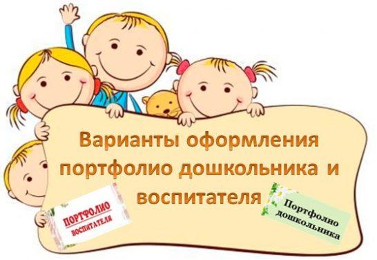 Резюме Воспитателя Детского Сада шаблон