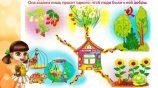 Картотека бесед на экологическую тему – о чем поговорить с детьми?