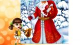 Проект на тему «Почему Дед Мороз никогда не снимает шубу»