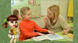 Развитие связной речи у детей старшего дошкольного возраста – готовимся в первый класс