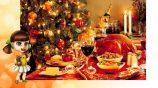 Меню к новогоднему столу — несколько новых рецептов