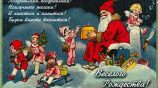 Какие конкурсы можно провести на Рождество в детском саду?