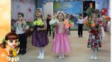 Проведение 8 Марта в подготовительной группе детского сада