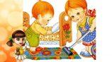 Развитие инициативы и самостоятельности у дошкольников: способы и приемы