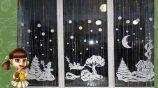 Украшение на окна из бумаги — вытынанки и другие оригинальные идеи
